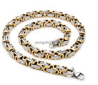 """18-40"""" Men's Stainless Steel Gold Silver 8mm Byzantine Box Link Chain Necklace"""
