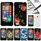 For Nokia Lumia 635 Slim Fit Hard 2 Piece Case Affectionate Flowers