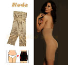 2P Body Shaping Undergarment Slim Lift Slimming Shaper Tummy Control Girdle Pant