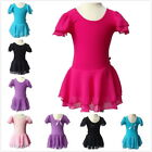 Girls Chiffon Dancer Print Cotton Bodysuit Dance Bow Knot Short Sleeve