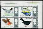 1966 Birds 4d SG 696a VARIETY, LARGE DROP OF 'EMERALD-GREEN' DOWNWARDS  (water,