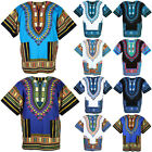 10 Blue Shade Dashiki African Mexican Poncho Shirt Blouse Quality Cotton Var
