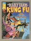 Deadly Hands of Kung Fu (1974 Magazine) #8 VG+ 4.5