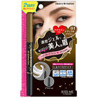 Isehan Japan Kiss Me HEAVY ROTATION 2-way Eyebrow Grooming Gel Pencil & Brush