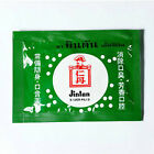 Jintan silver pills japanese refreshing breath relief sore throat 3-100 packets
