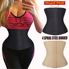 Women Sliming Underbust Body Shaper Waist Clincher Corset Training Trainer Belt