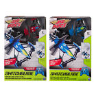 Air Hogs Switchblade Ground & Air Race Heli Choice of Colours NEW