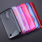 For LG K10 K10lite K430 K430ds K420N Skidproof Matte Gel skin Case cover