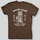HATTORI HANZO SWORDS Kill Bill Beatrix TARANTINO Pulp Fiction T-Shirt SIZES S-5X