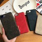 Luxury Ultra-Thin Slim PU Leather Soft Phone Case Cover for iPhone 7 7 Plus 6 6s
