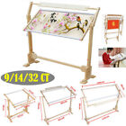 9CT 14CT 32CT CROSS STITCH EMBROIDERY TAPESTRY WOODEN FRAME FLOOR STAND TABLETOP