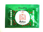 Jintan red pills japanese refreshing breath & relief sore throat 3 - 100 packets