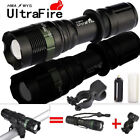 Ultrafire 12000LM Zoomable XML T6 LED Flashlight Super Bright Torch Light Lamp