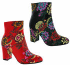 Embroidered Fashion Ladies Zip Up Retro Floral Block High Heel Celeb Ankle Boots