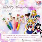 Creer Beaute Japan Sailor Moon Flighters Make Up Moisture Rouge Lipstick 2017