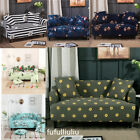 Spandex Stretch Floral Sofa Cover Couch Protector for 1 2 3 seater OUKL mmxs