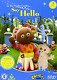 In The Night Garden - Say Hello-Triple Dvd Set  (UK IMPORT)  DVD NEW