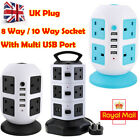 3M 10 Way 8 Gang Surge Protected Tower Socket Extension Lead Cable Multi USB UK