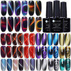 7.5ml Magnetic Cat Eye Soak Off UV Gel Polish Nail Art Gel Varnish DIY UR SUGAR