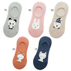 1/5 Pairs Women Invisible No Show Nonslip Loafer Boat Liner Low Cut Cotton Socks