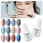 FairyGlo UV LED Glitter Sequined Gel Nail Polish Soak Off La