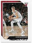 CHICAGO BULLS Basketball Base RC Parallel Inserts - U PICK CARDS