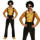 Fancy Dress Men's Shirt 60s 70s Retro Hippie Hippy Costume Flares Romper suit