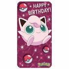 POKEMON Birthday Cards - Card/Party/Greetings Cards/Age/5-6-7-8-9/Gift Wrap