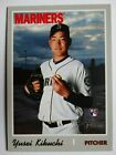 2019 Topps Heritage High Number Baseball Cards Pick From List 501-725