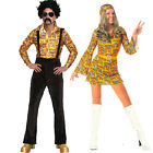 Retro Disco Groovy Hippy Costume Couples Hippie Fancy Dress 60s 70s Flower Flare