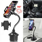 Universal Adjustable Car Gooseneck Cup Holder Stand Cradle Mount For Cell Phone
