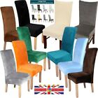 Large Stretch Chair Covers for Dining Chairs Velvet Evening Dresses Home Decor