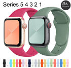 For Apple Watch Series 5/4/3/2 40/44 Soft Replacement Silicone Wrist Sport Band image