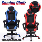 Racing Style Gaming Chair Pu Leather Adjustable Ergonomic Swivel Office Chair