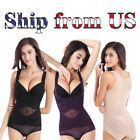 US Fajas Full Body Seamless Shapewear Bodysuit Firm Control Girdle Corset Shaper