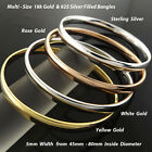 Jewelry Gift Velvet Pouch Bags Drawstring Black Single Bulk Big & Small Sizes