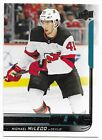Upper Deck Hockey Young Guns Rookie Cards Rc You Pick Free Shipping Yg