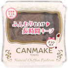 Canmake Japan Natural Chiffon Eyebrow Palette with Brush Applicator