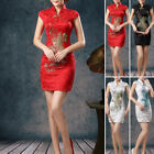 Women Casual Mini Dress Short Sleeve Floral Printed Cocktail Cheongsam Dresses
