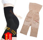 2Color Slimming Pants Knickers Control Pants Body Shaper Shapewear Tummy Trimmer