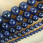 "Blue Sand Stone Round Beads 15.5"" 4,6,8,10,12mm Pick Size"