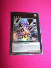 YU GI OH NUMBER C39: UTOPIA RAY YS13 EN042 ULTRA RARE 1ST EDITION NEW