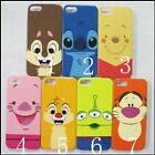 Cute Tiger Rabbit Piglet Winnie the Pooh Hard Back Case Skin for iPhone 5 5G