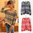 Women Geometric Style Knitted Sweater Casual Loose Jumper Pullover Outwear Tops