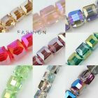 20PCS Glass Crystal Findings Spacer Beads Charms bracelet Necklace Finding 8x8mm
