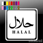 2 x SQUARE HALAL VINYL SHOP SIGNS SYMBOLS STICKERS FOR BUTCHERS CAFE TAKEAWAY