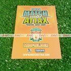 CHOOSE 09/10 EXTRA LTD EDITION MATCH ATTAX LIMITED CARD 2009 2010