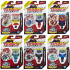 BEYBLADE SHOGUN STEEL BEY BATTLE TOPS SYNCHROME OFFICIAL HASBRO CHARACTER TOY