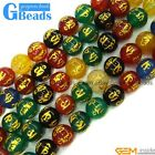 "Round Tibetan Carved Agate Loose Beads Mantra Sign Gemstone Strands 15"" 8mm"