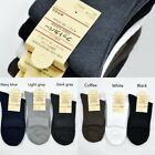 New Men's One Size 100% Cotton Pure Color Socks Low Cut Ankle Crew Socks